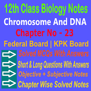 Federal Board KPK Board Notes 12th Class Biology Chapter Wise In PDF