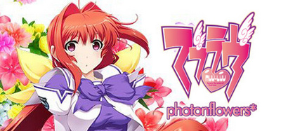 Muv Luv photonflowers-DARKSiDERS