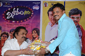 vinodham 100 press meet photos-thumbnail-16