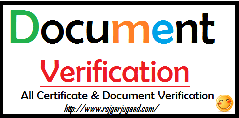 UP Khasra Khatauni Online Verification