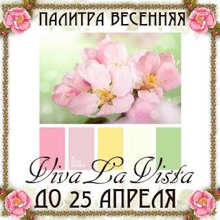 для Снижаны)