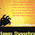 Dussehra Wishes 2020 in hindi WhatsApp , instagram & Facebook Status, Messages & SMS hindi & english