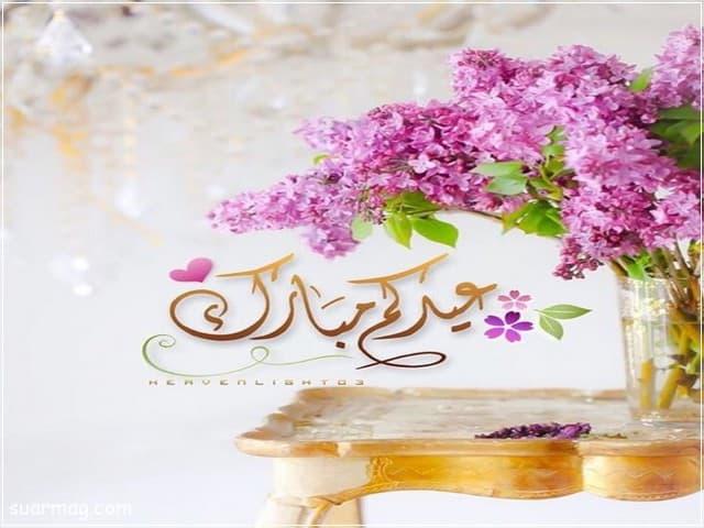بوستات عيد الفطر 15   Eid Al-Fitr Posts 15