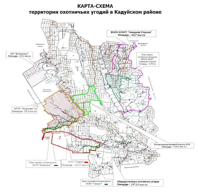 Карта охотугодий Кадуйского района