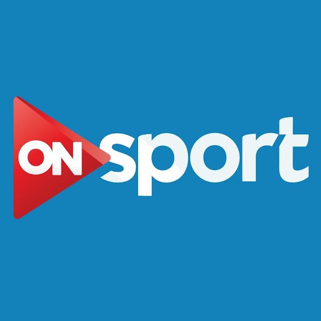 تردد قنوات اون سبورت الجديد على النايل سات بتاريخ اليوم OnSport