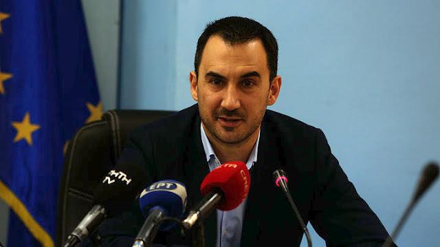 Ερώτηση Χαρίτση στη Βουλή για τον αποκλεισμό της Περιφέρειας Πελοποννήσου από το δίκτυο φυσικού αερίου
