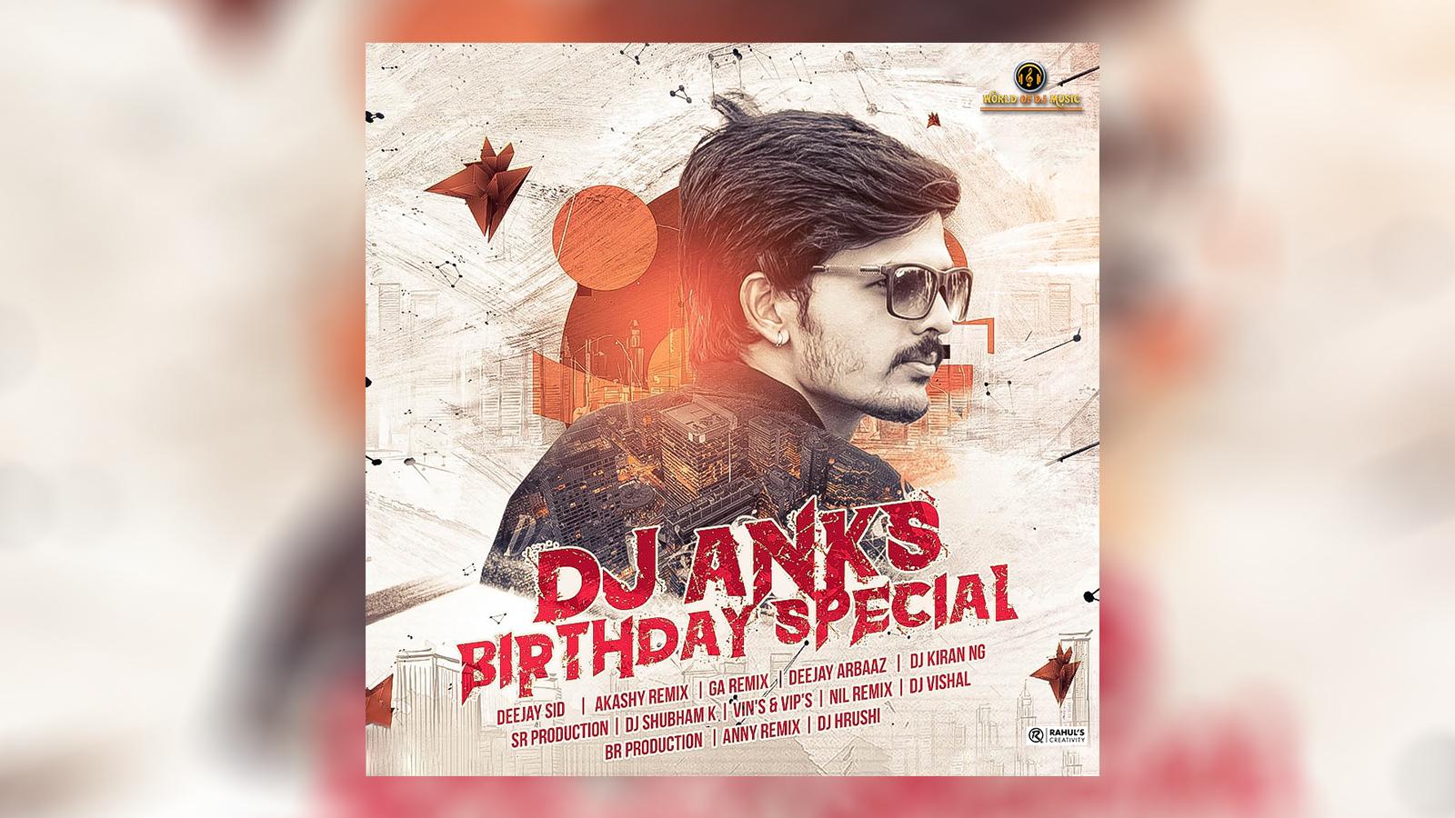 Yadmai Nighali Panyala (Remix) - DJ Shubham K X DJ Anks & DJ Sid