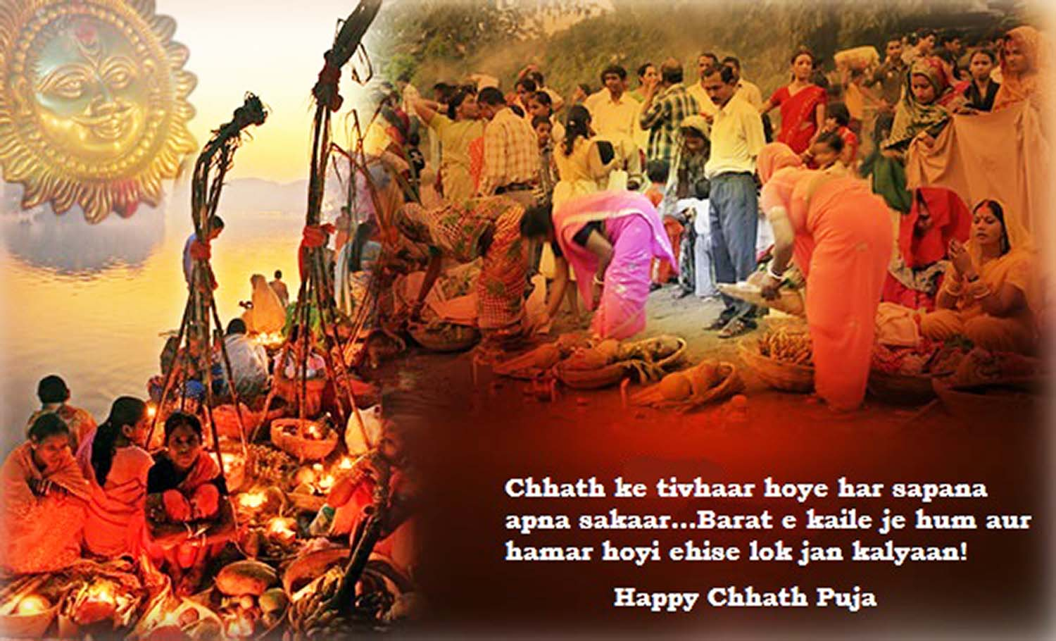 Chhath Puja Wishes In Hindi Font Happy Chhath Puja Sms Shayari
