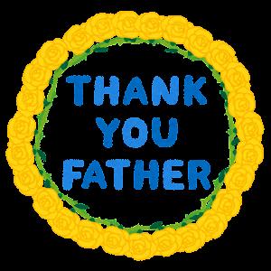 父の日のメッセージのイラスト(黄色いバラ・THANK YOU FATHER)