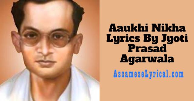 Aaukhi Nikha Lyrics