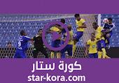 نتيجة مباراة النصر والتعاون بث مباشر  27-09-2020 دوري أبطال آسيا