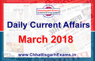 Current Affairs in a Line: 07 March 2018