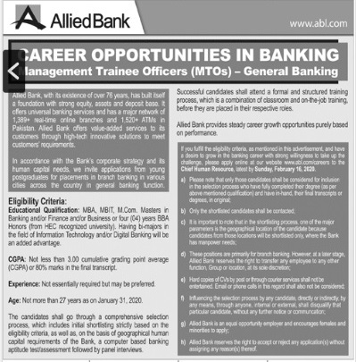 Allied Bank Jobs for Management Trainee Officers 2020 Male and Female