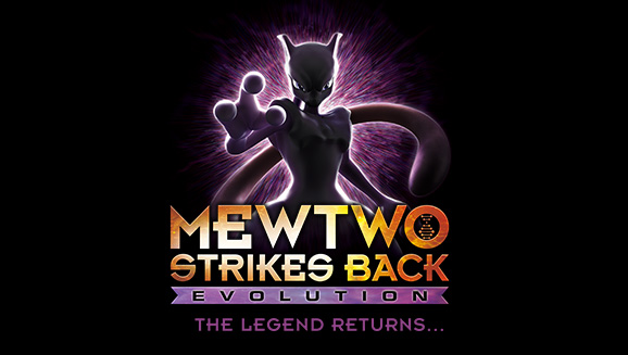 Pokémon: Mewtwo Strikes Back – Evolution (2019) Hindi Dubbed Full Movie Watch Free Download