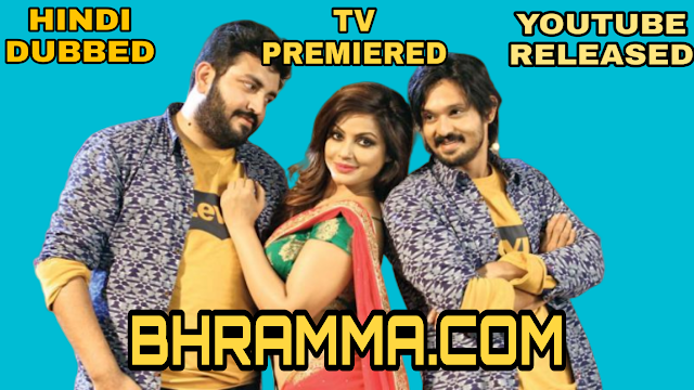 Bhramma.com