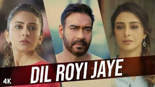 दिल रोयी जाये Dil Royi Jaye Hindi Lyrics - Arijit Singh