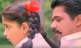 Ayutha Poojai Song – Arjun
