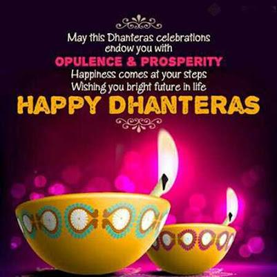 happy dhanteras ki shayari; happy dhanteras quotes in hindi; dhanteras greetings in hindi; dhanteras ki shubhkamnaye in hindi; happy dhanteras wishes; dhanteras wishes in hindi images; guru purnima quotes in hindi; happy dhanteras wishes for girlfriend