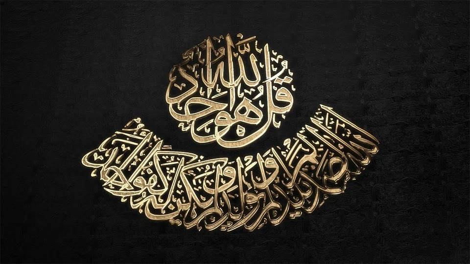 My Lord is your Lord and your  lord Allah is one
