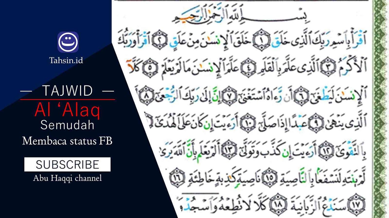 tajwid surat al alaq