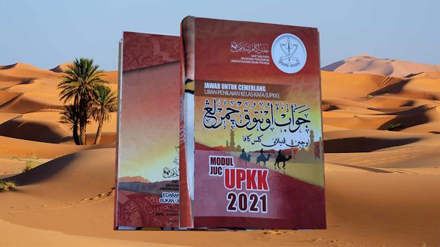 Buku JUC - Jawab untuk Cemerlang UPKK 2021