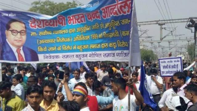 आज दलित संगठनों का भारत बंद, क्या अपने ही घेर रहे हैं BJP को