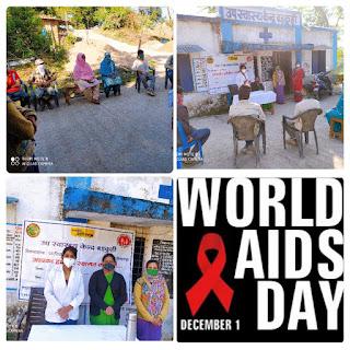 उप स्वास्थ्य केंद्र बड़कुही में हुआ एड्स दिवस का आयोजन