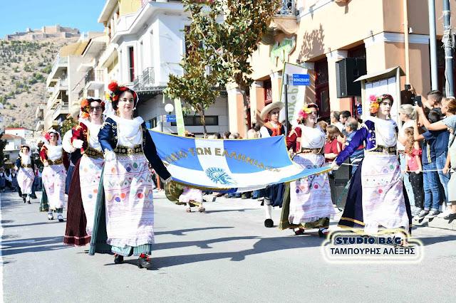 Μαθητική παρέλαση της 28ης Οκτωβρίου στο Άργος