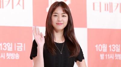 Lee Yeon-hee Latest News