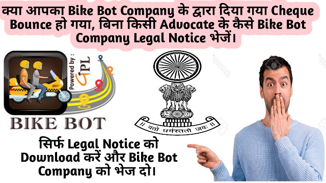 BIKE BOT CHEQUE BOUNCE LEGAL NOTICE,BIKE BOT CHEQUE BOUNCE