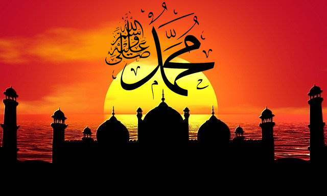 4 Langkah Menumbuhkembangkan Kecintaan kepada Nabi Muhammad SAW