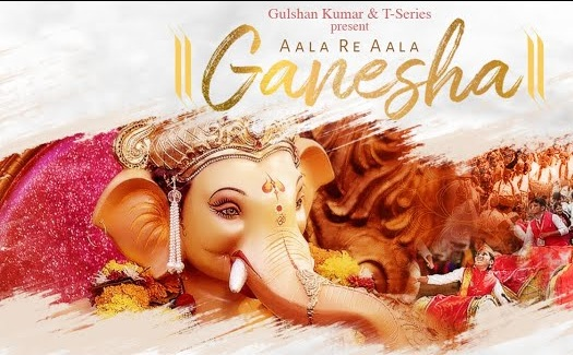 Aala Re Aala Ganesha Lyrics - Sachet Tandon