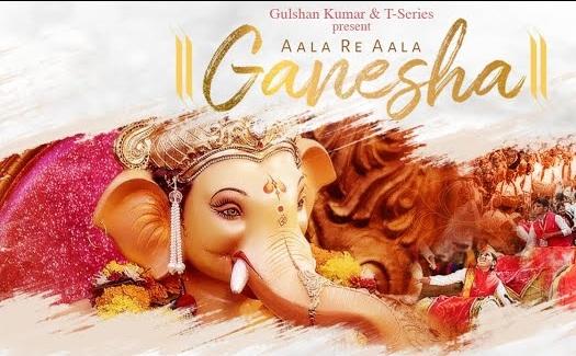 Aala Re Aala Ganesha Lyrics - Sachet Tandon