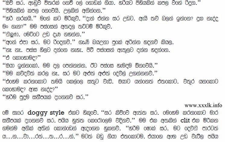 Sinhala Xxx Stories 98