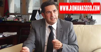 أخبار المغرب وزارة التعليم تدعو الأساتذة والأطر الإدارية إلى الالتحاق بمقرات عملهم