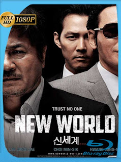 New World [2013] HD [1080p] Latino [GoogleDrive] SilvestreHD
