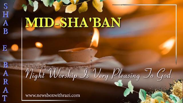 Mid-Sha'ban, shabe barat 2020