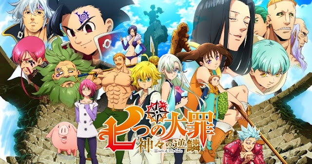 The Seven Deadly Sins: Wrath of the Gods Anime