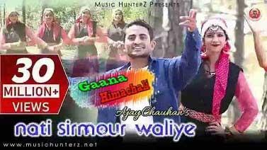 Nati Sirmour Waliye mp3 Song download - Kuldeep Dhiman ~ Gaana Himachali