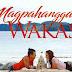 Magp4hanggang W4kas December 8, 2016 HD