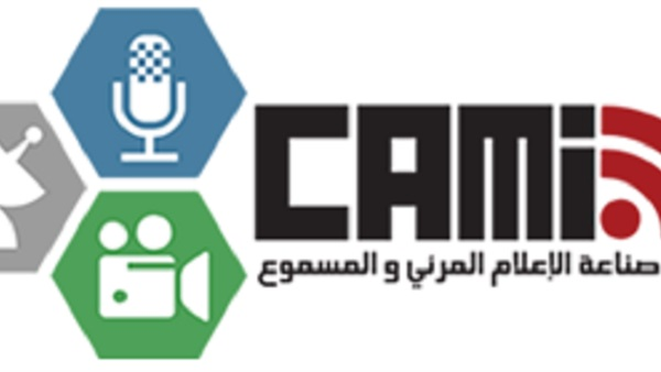 غرفة صناعة الإعلام تصدر قرار بالطعن أمام المحكمة الإدارية العليا على الحكم القضائي الصادر بوقف القرار الوزاري لتأسيسها