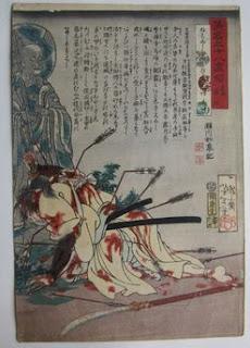 月岡芳年 英名二十八衆句 遠城喜八郎の浮世絵版画販売買取ぎゃらりーおおのです。愛知県名古屋市にある浮世絵専門店。