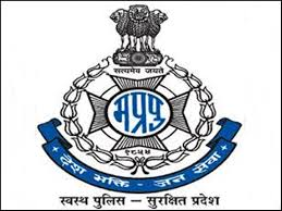 MP Police 2020 Jobs Recruitment of 4000 Constable Vacancies