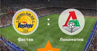 Локомотив М – Фастав смотреть онлайн бесплатно 27 июня 2019 прямая трансляция в 17:00 МСК.