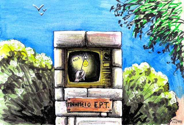 IaTriDis Γελοιογραφία για την εφημερίδα Άποψη του Νότου, Κρήτη, με θέμα το  μνημείο της ΕΡΤ.