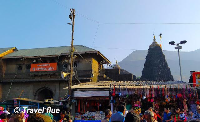 Trimbakeshwar Shiva Temple(Jyotirlinga)