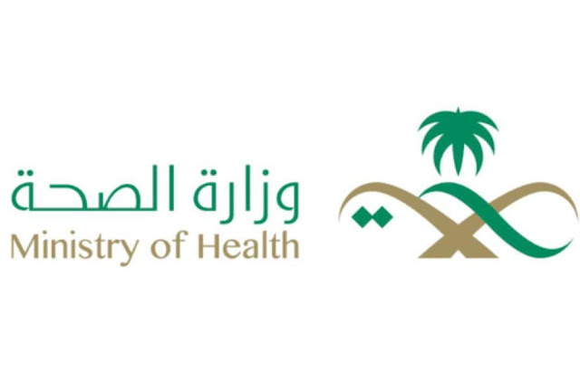 Saudi Arabia recovered 3 new cases from Coronavirus, Total 6 recovered