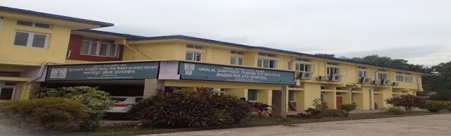 Bharatpur Eye Hospital