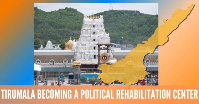 Tirumala becoming a political rehabilitation center – Politics are replacing Spirituality in Hindu Spiritual System