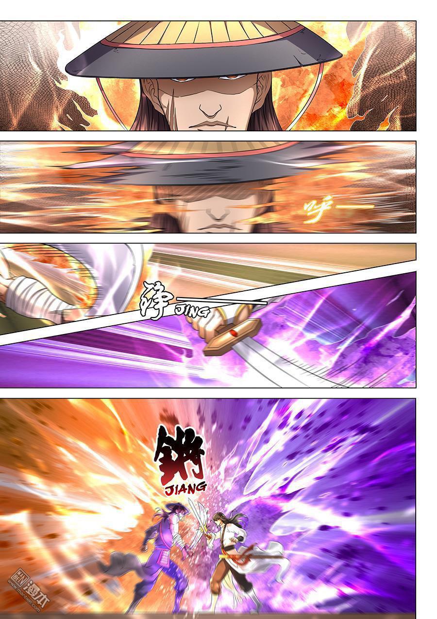 อ่านการ์ตูน God of Martial Arts 116 ภาพที่ 3